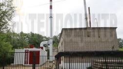 Закончено строительство котельной в Московской области