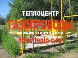 Следующим этапом в Судино будет перевод котельной на газ