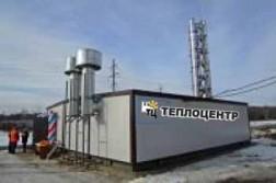 Закончено строительство новой газовой котельной в Коврове