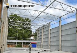 Строительство котельной на биотопливе