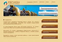 Проектирование и строительство 6 котельных в Калужской области