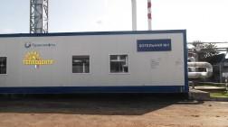 Транснефть переводит работу котельных на газ