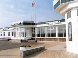 Техническое обслуживание котельных аэропорта Туношна