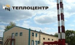 Строительство котельной в Войсковицах будет завершено в сентябре этого года