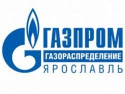 Как получить ТУ на газ в Ярославле у АО «Газпром-Газораспределение»